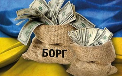 Финита ля комедия: Украине у…