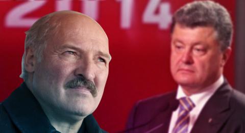 Лукашенко — Порошенко: «Не б…