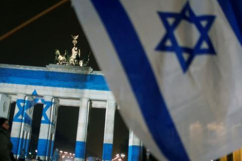 МИД Израиля отказался призна…