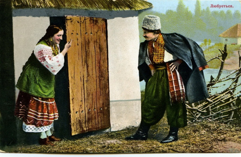 Тургенев о малороссийском языке