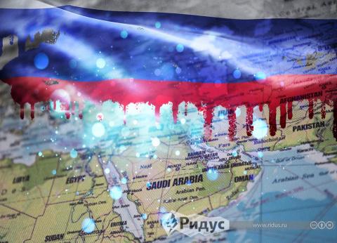 Россия заполняет «американск…