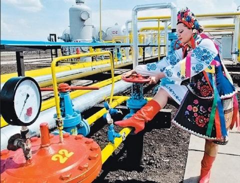 На Украину «из США» прибыла …