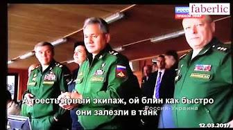 Удары из Подмосковья. Такую Россию мы не знаем. Сравнение Парижа и Москвы.