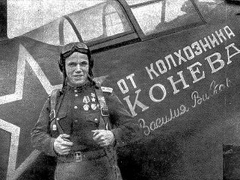За что русский летчик сбивал…