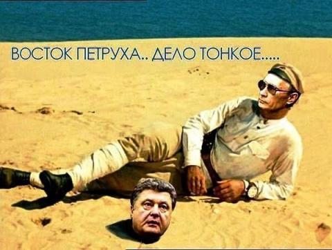 Путин поставил Порошенко у к…