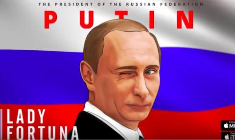 Клип Putin о бесстрашном президенте занял первое место в чарте «Лучшие песни»
