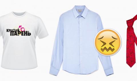Типичные модные ошибки, которые совершают мужчины