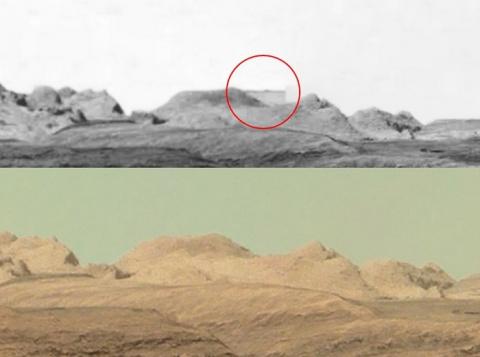 Работа цензоров НАСА или перемены в жизни марсиан?