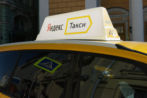"""""""Яндекс.Такси"""" намерен запустить в Москве беспилотные такси"""