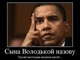 Империи наносят ответный удар. Реакция соцсетей на решение Путина
