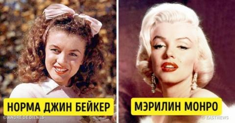 8 секретов визажиста Мэрилин Монро, которые превратили обычную девушку в икону стиля