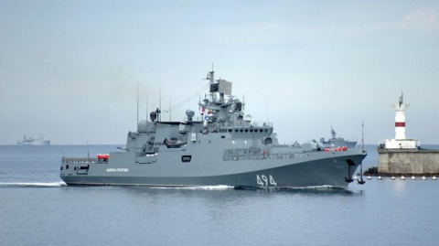 Российских  «Адмиралов» воор…