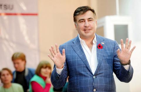 СБУ задержала Саакашвили. Ст…