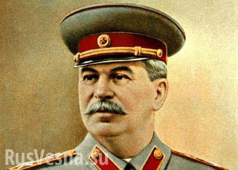 Наша память. Иосиф Виссарионович Сталин