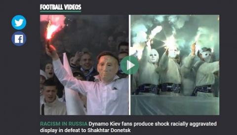 The Sun: беспорядки на матче «Динамо» — «Шахтер» — это расизм в России
