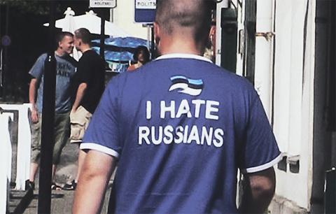 ПЛЕВОК ЭСТОНИИ В РОССИЮ. ПРИ…