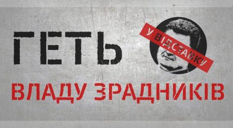 Савченко в Донбассе призвала украинских десантников идти свергать Порошенко