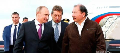 Россия превращает Никарагуа …