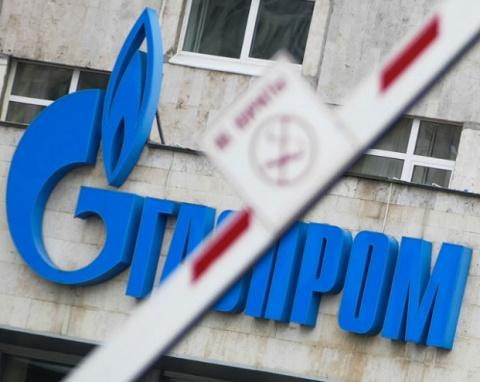 СМИ: «Газпром» признал «побе…