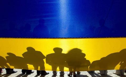 Нардеп о ситуации на Украине…