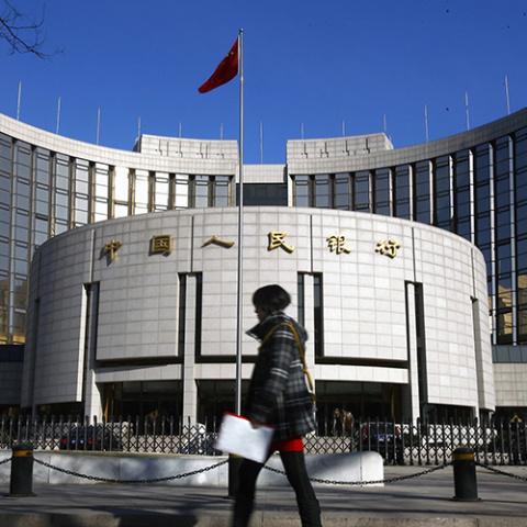 Интервенции Центробанка Кита…