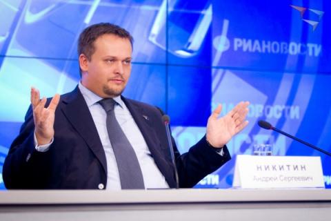 Новгородская область получил…