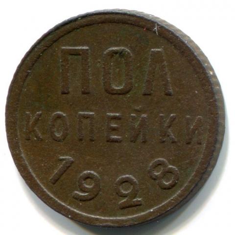 Советские монеты, которые се…