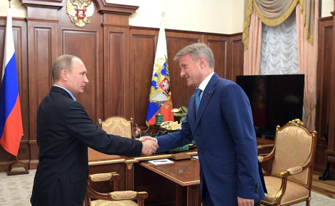 Встреча с главой Сбербанка Р…