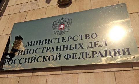 МИД России: новые санкции СШ…