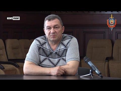 Украинские спецслужбы пытались склонить к сотрудничеству ещё одного жителя ЛНР