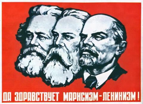 Как Маркс попал в компанию Г…