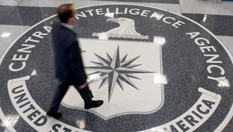 ЦРУ рассекретило архив докум…
