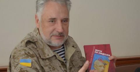 Гауляйтер Донбасса хочет вер…