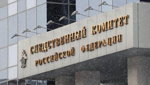 Украинского военного прокуро…