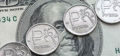 Курс доллара, итоги валютных…
