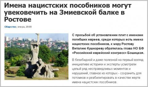 Ростов, вы там что, вообще??