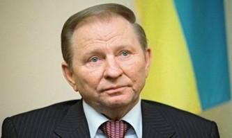 Украина требует направить в …
