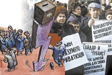 Вернули Крым, вернём и недра…