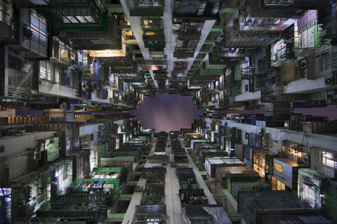 Вертикальный горизонт Гонконга
