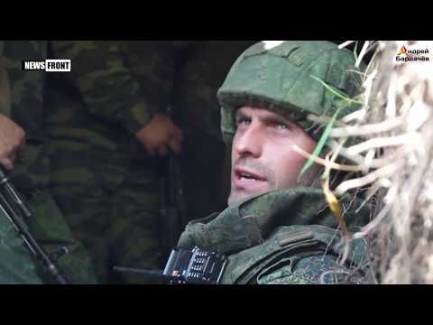 Суровые будни военнослужащих ДНР на передовой