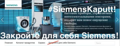 Закройте для себя Siemens -#…