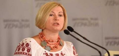 Геращенко вспомнила ужасы ма…