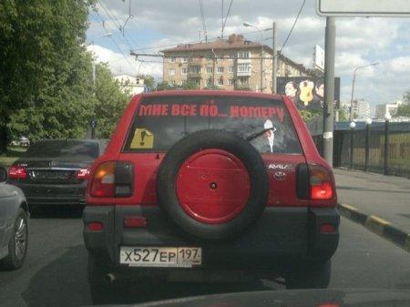 Прикольные надписи,наклейки на автомобилях