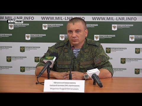 ВСУ ведут разведку в районе Фрунзе и Желобка для подготовки обстрелов – НМ ЛНР