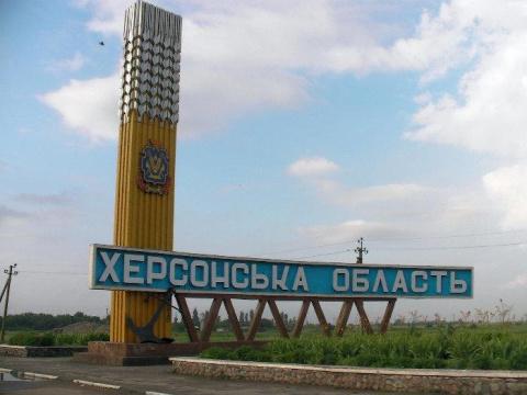 В Херсонской области Украины не хватает учебников для тотальной «украинизации»