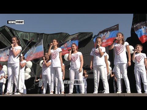 Дети и молодежь Донбасса призывают Киев остановить войну