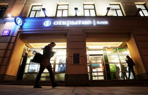 ПАО Банк «ФК Открытие» расширяет услуги для клиентов