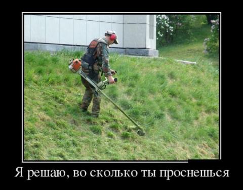 Демотиваторы среды (30 фото)