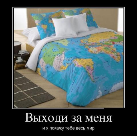 Демотиваторы))