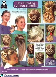 Прически из длинных волос
